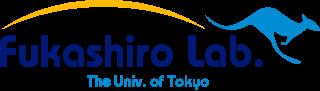 Fukashiro lab. The Univ. of Tokyo